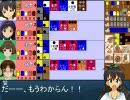 【卓m@s】Board Game m@ster ~プエルトリコ~ 対戦編<5> thumbnail