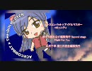 "m.o.v.e ""BEAUTIFUL DESIRE - Utsukushiki Yume"" & IMAI Asami ""DRY YOUR TEARS""  Feat. Chihaya by 1came-tantouP"
