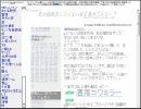【洒落怖】怖い話も皆で読めば怖くない!…かも【実況】part1-14 thumbnail