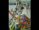 無限のフロンティアEXCEED ドラマCD「無限の扉絵」 前編 thumbnail