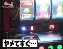 ういちの放浪記 第68話