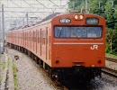 【走行音】103系 武蔵野線