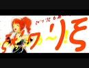 "Miki Hoshii and Chihaya Kisaragi ""Overmaster"" by TsubasaP"
