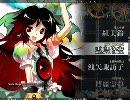 【東方】非想天則「霊知の太陽信仰 ~ Nuclear Fusion」【高音質】 thumbnail