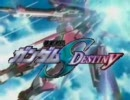 BALDR FORCE DESRINY(30秒CM編)