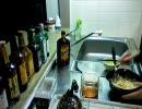 【禁酒中】ラム酒でパウンドケーキ【初投稿】