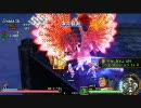 イース7:Vacant Interferenceを打ち込む(その5)【MIDI】 thumbnail