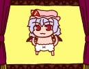 【東方手書き】パンパカパンツin紅魔館【パンパカパンツ】 thumbnail