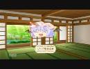 【東方xお笑い】忙しい人のための妖々夢をプレイPart7 修正版 thumbnail