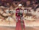 【MUGEN】第二回エミヤ主催トーナメント~タッグ編~【OP】