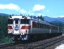 【ニコニコ動画】北海道 キハ82系 特急「おおぞら1号」の車内放送などを解析してみた
