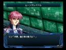 【実況】スパロボOG_第27回【噂の社長さん】