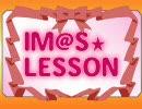 """Ruri Asano """"Happy Lesson"""" by SerikaP"""
