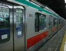 東急新5000系5113F(試運転)