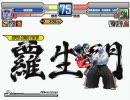 【MUGEN】Pokemon的属性別チームトーナメント【ミズチ大感謝祭】 part.6