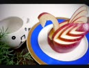 【ニコニコ動画】【飾り切り】 フルーツカッティングの動画 『 リンゴの白鳥 』を解析してみた