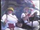 WRCオンボードカメラ・スーパーアクション(1997年)