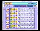 パワプロ9(開)  サクセス 球八高校 投手でチートプレイ part1 thumbnail