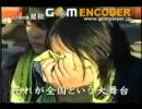 高校サッカー 「Remember」 RIPSLYME with MONGOL800