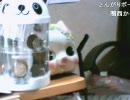 20100226-7暗黒放送R 映画業界の話放送