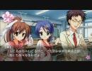 【PSP】 天神乱漫 Happy Go Lucky!! プレイムービー1「蘇芳」登場シーン