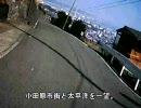 BRM220小田原城200km車載動画