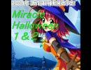 マジカルハロウィン1&2(全曲ドドンと紹介祭り!)