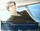 【BLゲー実況】鬼畜眼鏡(体験版)を酔いどれ実況 part3