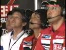 2007年鈴鹿8耐ダイジェスト