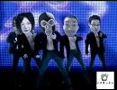 『ニコ生ッチョ』-伝説のダンスPV- thumbnail