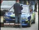 スバルインプレッサWRC99 リチャード・バーンズ オンボード
