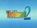 (MAD) To Heart2 × キャプテン翼OP