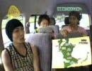 (豚一家)夏の三重&滋賀の旅 第三夜