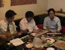 【ニコニコ動画】Y(寄り集まって)M(ミニ鍵盤いぢる)O(おぢさん達)「THE END OF ASIA」を解析してみた