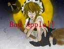 【手描き】Bad Apple!! PV【テスト】