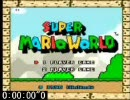 スーパーマリオワールド全ゴールRTA 1:30:30.69 タイムシフト版 1/2 thumbnail