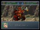 スーパーロボット大戦α外伝 第11話 2/2