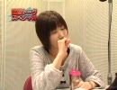 第三回おちゃぶとんTV vol.2