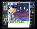 【実況( ゚∀゚)o彡゚】ザ・コンビニ3~あの町を独占せよ~ Part.07