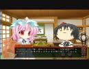 【東方xお笑い】忙しい人のための妖々夢をプレイPart8 thumbnail