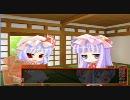 【東方xお笑い】忙しい人のための妖々夢をプレイPart⑨ thumbnail
