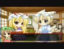 【東方xお笑い】忙しい人のための妖々夢をプレイPart10 thumbnail