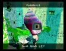 関西人によるスーパーマリオサンシャイン実況 Part6-②