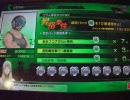 【ボーダーブレイク】GOROの出撃日誌 9日目【A5】