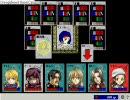 【CardWirth】シナリオリプレイ 「イスマイル鉱山」#1