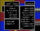 ドラクエ4 カオスワールド 実況プレイ(その10)