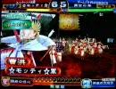 三国志大戦2 懐かしの頂上対決 ☆モッティ☆軍 VS 黄金の隼軍