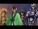 【遊戯王5D'sMAD】鬼柳京介が孔明の吹き替えに挑戦したようです