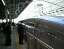 500系のぞみ6号 東京行 新大阪駅入線
