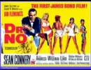 ドクターノオ 007のテーマ